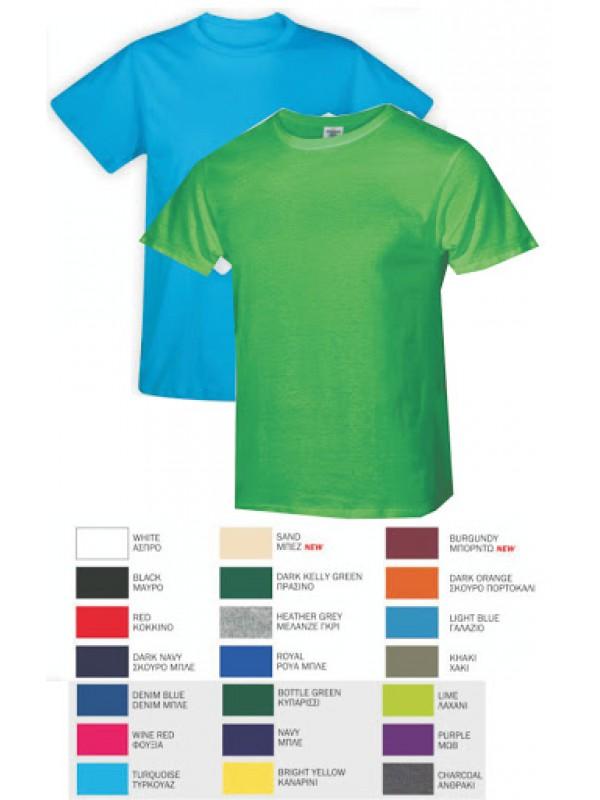Κοντομάνικα Μπλουζάκια Keya 150γρ - Ηλεκτρονικό Κατάστημα Workprom fef025db70d