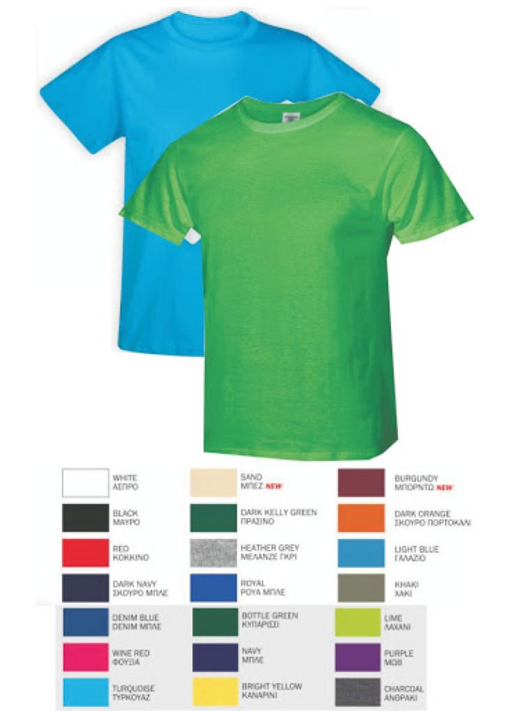 8c2345e4db3 Κοντομάνικα Μπλουζάκια Keya 150γρ